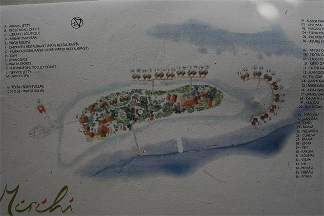 ミリヒの島内
