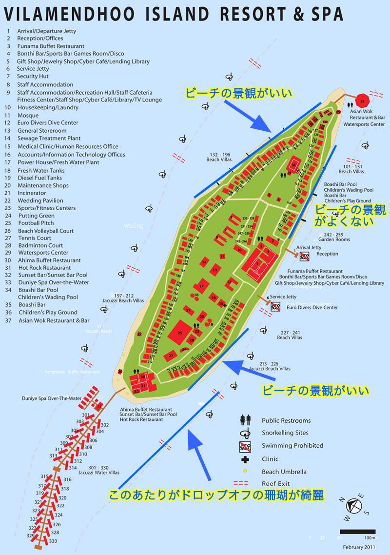 ヴィラメンドゥの地図